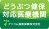 anicom banner